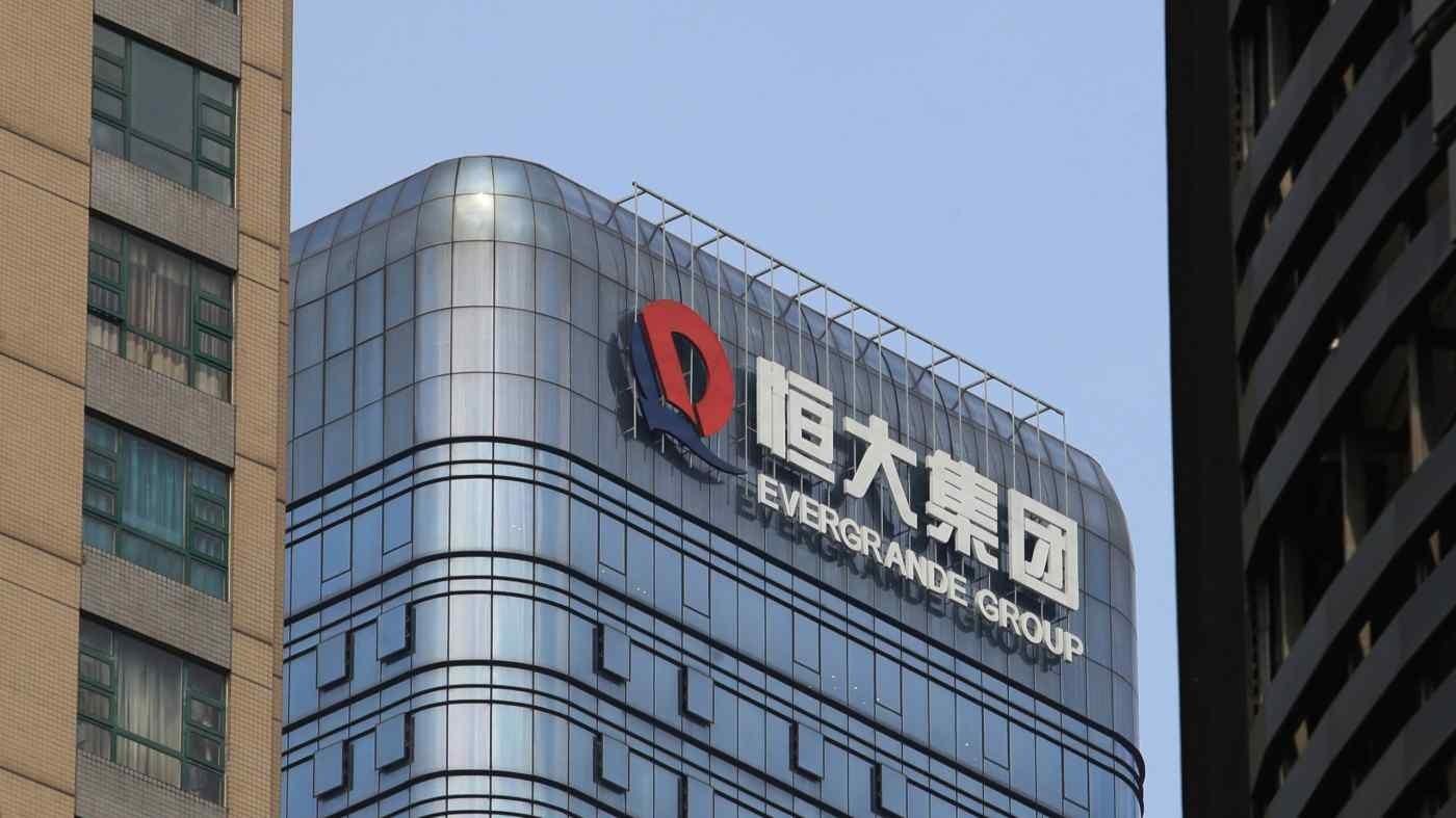 China Evergrande và lời cảnh tỉnh với các đại gia bất động sản Việt Nam?